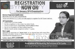 AAT SL Registration Open now for January 2014 Examination