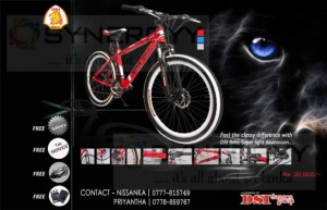 DSI Bike for Rs. 30,000.00