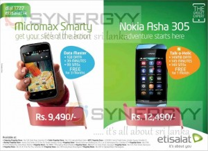 Etisalat Offer for Micromax and Nokia Asha 305 – June 2013