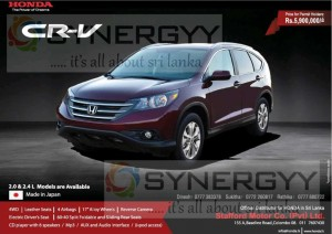 Honda CR-V for Rs. 5,900,000.00 for Permit Holders – June 2013