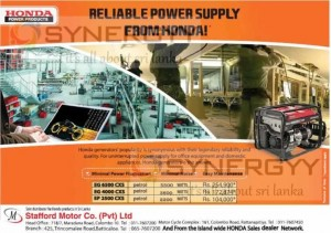 Honda Generators in Sri Lanka from Stafford Motors