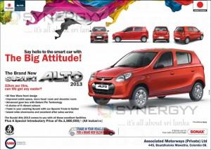 Maruti Suzuki Alto 2013 Priced as Rs. 1,980,000.00 in Sri Lanka