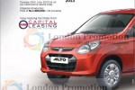Pay Rs. 50,000 and Reserve you Suzuki Alto 2013 – June 2013