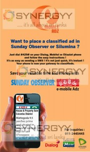 Place a Classified Advertisement on Sunder Observer or Silumina via e-mobile
