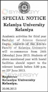 Recommencement of Bachelor of Science General Degree students of the Science Faculty of Kelaniya University