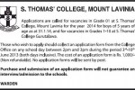S. Thomas' College, Mount Lavinia – Admission for grade 1 to 2014