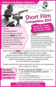 Short Film Competition 2013 – 15th August 2013