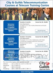 Srilanka Telecom Certificate, Diploma and Advance Diploma Programme cetified by City & Guilds