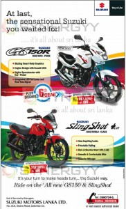 Suzuki Motor Cycles in Sri Lanka – Updated Prices and Features