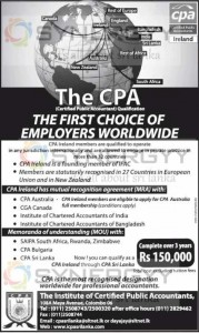 The Certified Public Accountant Qualification in Srilanka