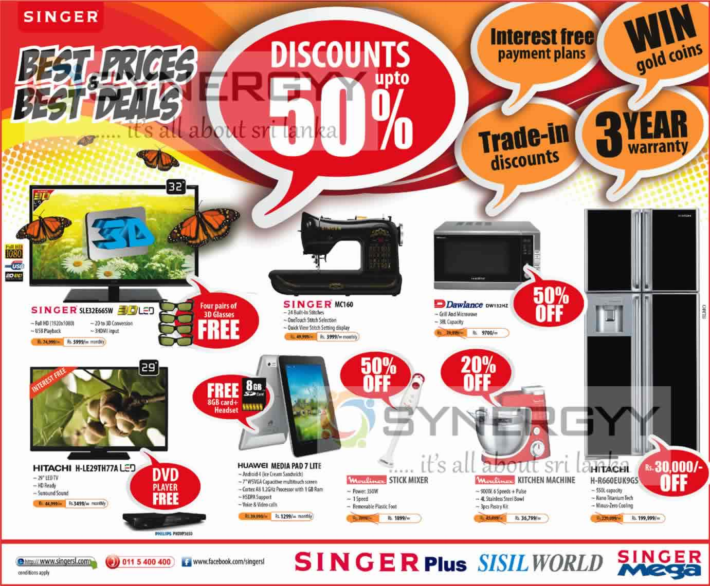up to 50 discount at singer sri lanka synergyy. Black Bedroom Furniture Sets. Home Design Ideas
