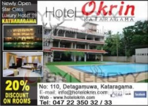 20% Discount at Okrin Hotel in Kataragama