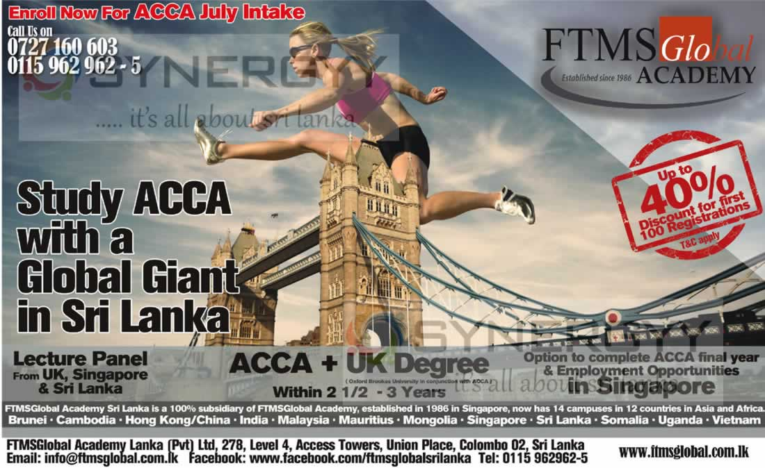 ACCA – UK – Tuition Fee Offers – SynergyY