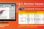 A/L Revision Classes started with Dialog TV