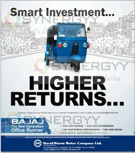 Bajaj Three Wheeler for Rs. 460,880.00 (All Inclusive) – Updated July 2013