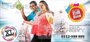 Double XL Stock Clearance Sale – Discount Upto 50%