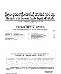 Gazatte in PDF Format