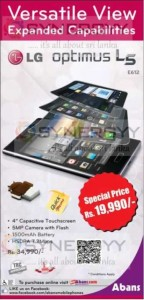 LG Optimus L5 for Rs. 19,990.00