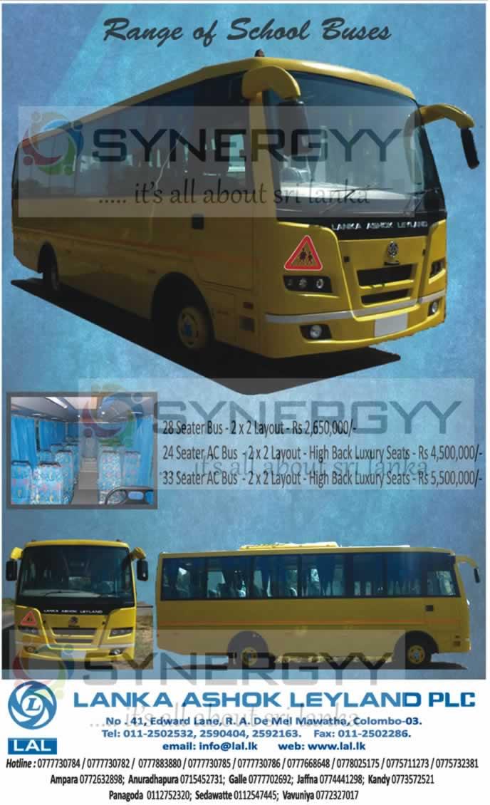 Lanka Ashok Leyland Prices in Sri Lanka – SynergyY