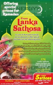 Lanka Sathosa Ramadan Festival Special Discount