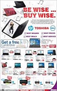 Latest Laptop Prices from Abans – July 2013