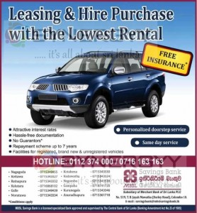 MBSL Saving Bank Leasing and Hire Purchase Promotion