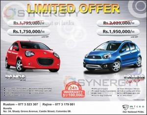 Micro Panda & Panda Cross Special Discount Promotion