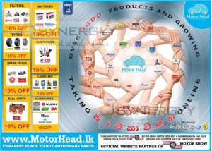 Motorhead.com – ultimate solution for share parts needs in sri Lanka
