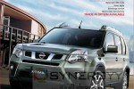 Nissan X-Trail Permit Holder Prices Rs. 6.4 Million Upwards