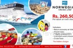 Norwegian Cruise Line tour for Rs. 260,500.00