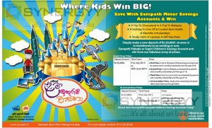 Sampath Bank Children Saving Accounts and Free Gifts – Till 30th June 2013