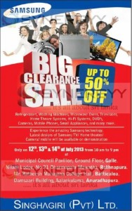 Samsung Big Clearance Sale – Discounts Upto 50% on 12th to 14th July 2013