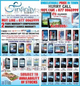 Smart Phone and Tablet Prices in Sri Lanka