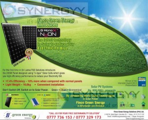Solar PV System from Rs. 800,000 in Sri Lanka – July 2013