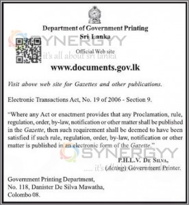 Sri Lanka Government Gazettes now on www.documents.gov.lk