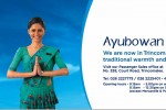 Sri lankan Airlines now in Trincomalee