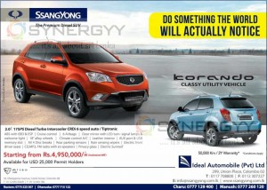 SsangYong Korando for Rs. 4,950,000= (Inclusive VAT) in Sri Lanka