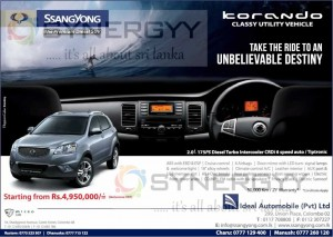 SsangYong Korando in Sri Lanka for Rs. 4,950,000.00 (All Inclusive)