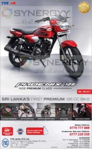 TVS Phoenix 125 for Rs. 187,411.00 in Sri Lanka