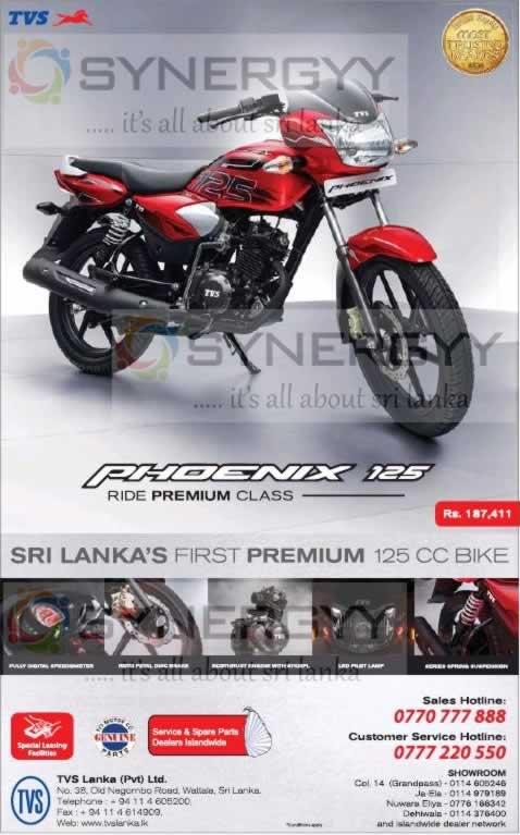 Tvs phoenix 125 for rs 187 in sri lanka synergyy for Yamaha financing hsbc