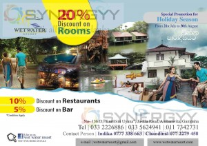 20% off on Rooms at Wet Water Resort