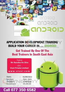 Android Application Development Training and Workshop in Colombo