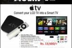 Apple TV for Rs. 13,500.00 in Sri Lanka