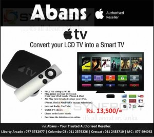 Apple TV for Rs. 13,500.00 in Sri Lanka
