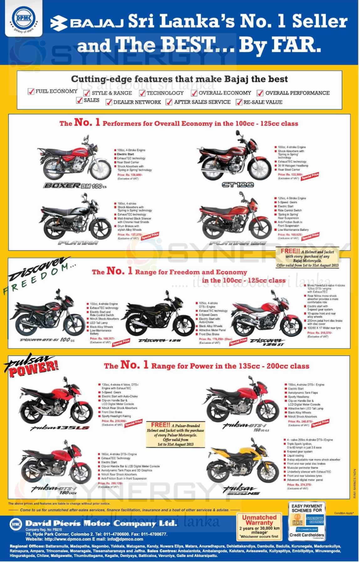New Motorbike Prices in Sri Lanka Cycle Prices in Sri Lanka