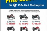 Bajaj Special Discounts in Sri Lanka for August 2013