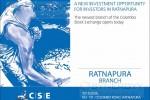 CSE Now at Ratnapura