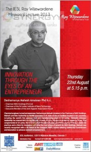 Innovation through the Eyes of an Entrepreneur – Lecture at IESL
