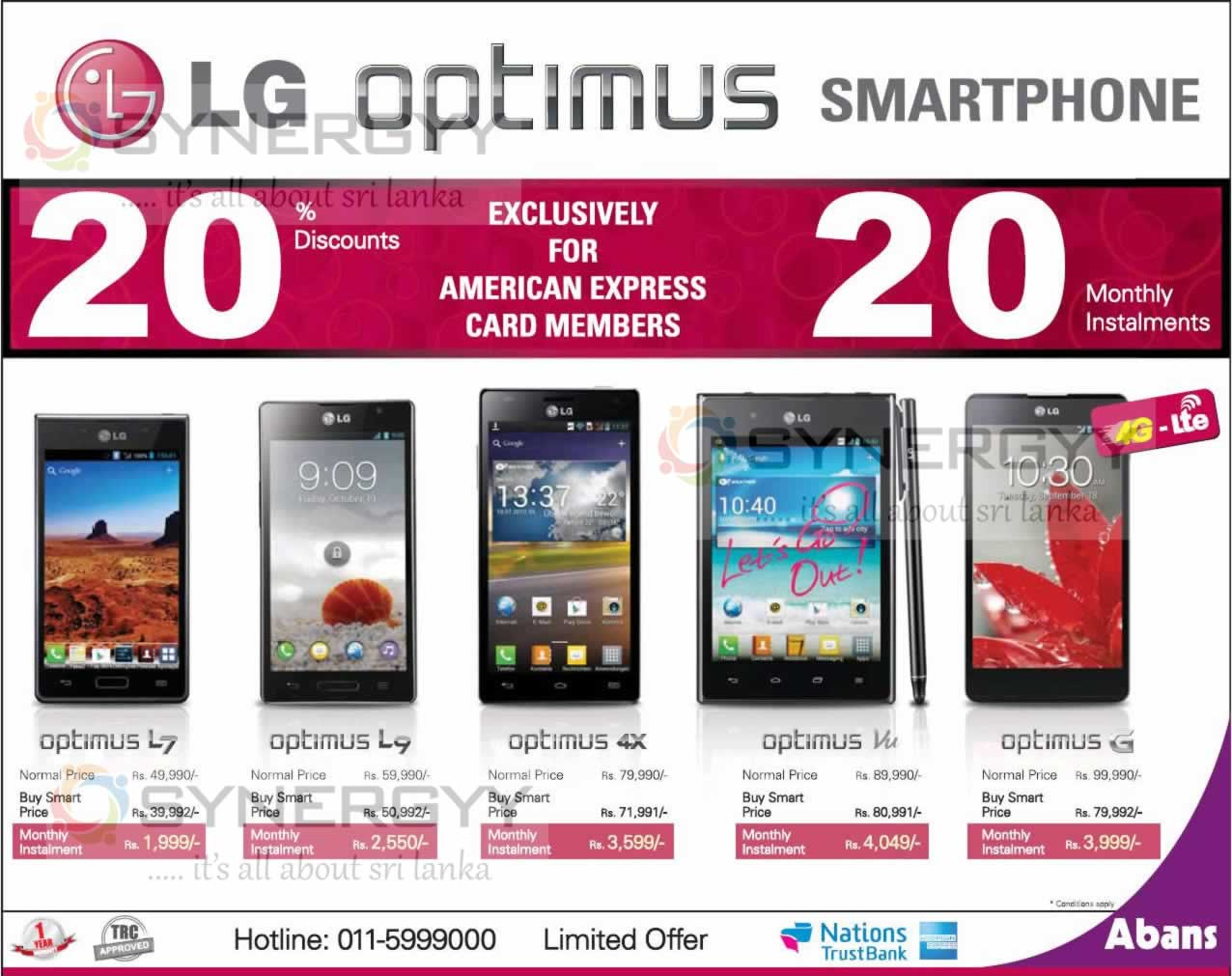 LG Mobile Phones Prices and Promotions in Sri Lanka – SynergyY