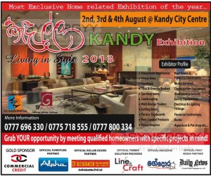 Living in Style Exhibition in Kandy City Centre on 2nd, 3rd & 4th August 2013